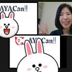 若年性がんサポートグループAYACan!!